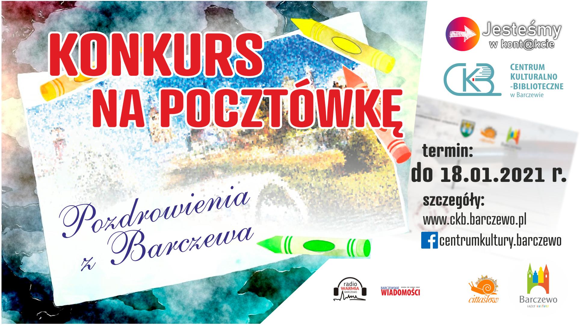 """""""Pozdrowienia z Barczewa"""" – konkurs"""